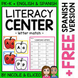 Apple Alphabet Puzzle Literacy Center