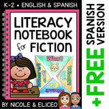 Fictional Literacy Interactive Notebook Activities