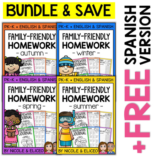Editable Kindergarten Homework Calendar Bundle