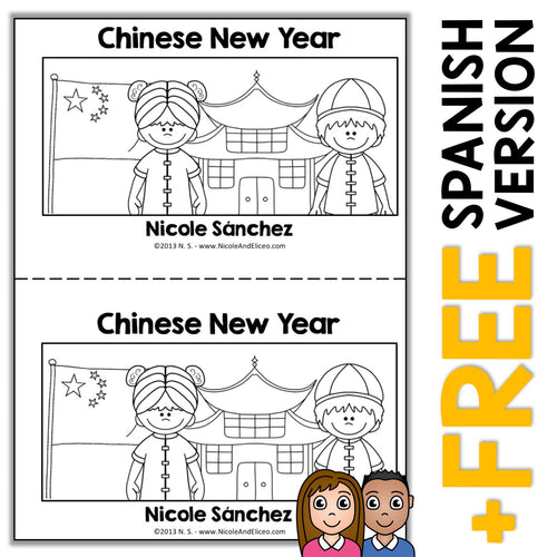 Chinese New Year Book Activity