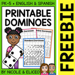 FREE Printable Domino Templates