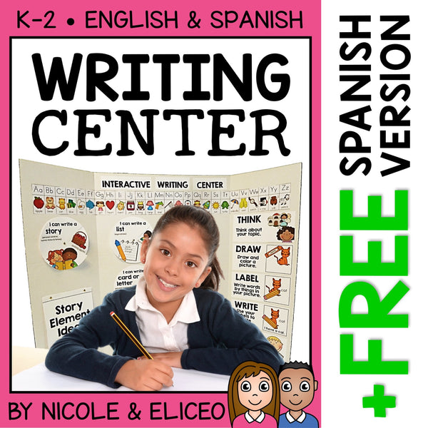 Interactive Writing Center Templates