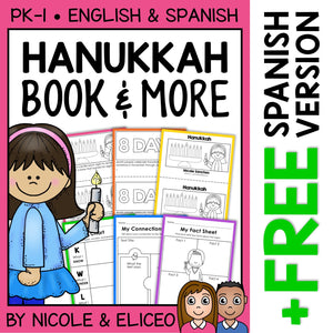 Hanukkah Activities and Book