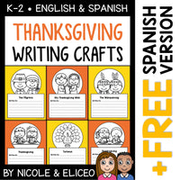 Thanksgiving Writing Prompt Crafts