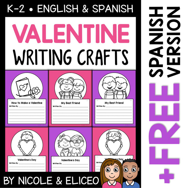 Valentines Day Writing Prompt Crafts