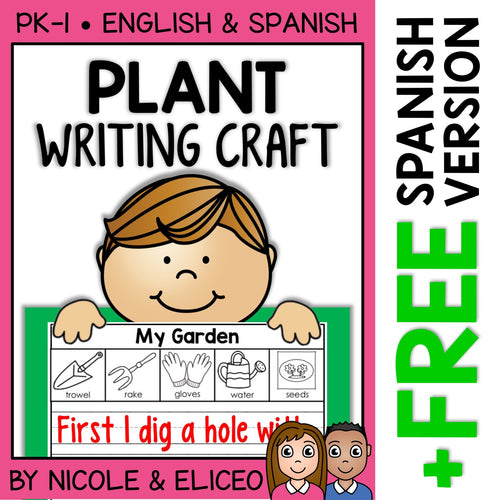 Plant Writing Craft Activity