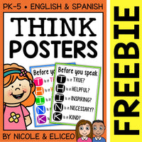 FREE Think Before You Speak Classroom Poster