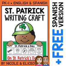 Load image into Gallery viewer, St Patricks Day Writing Craft Activity