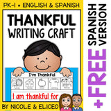 Thanksgiving Writing Craft Activity