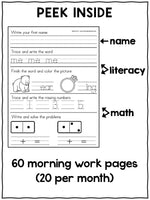 Winter Kindergarten Morning Work