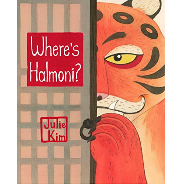 Where's Halmoni? (Ages:5-9)