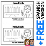 Hanukkah Book Activity