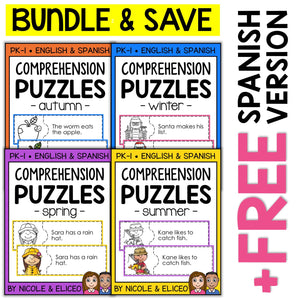 Reading Comprehension Activity Puzzles Bundle