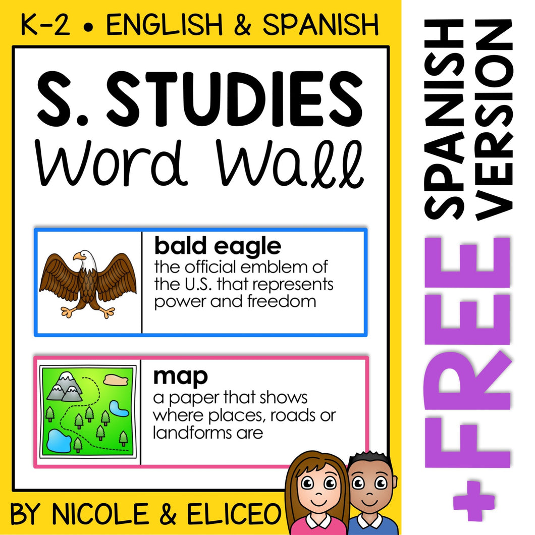 Social Studies Word Wall Vocabulary