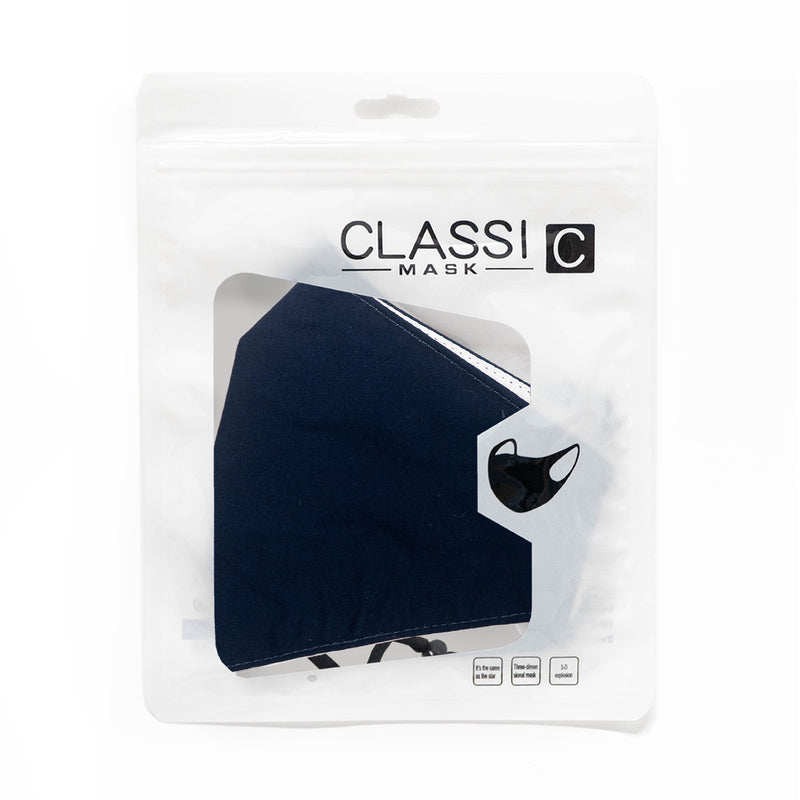 Washable&Reusable Cotton Mask
