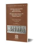 Dediche sacre nel mondo greco-romano / Religious dedications in the Greco-Roman World