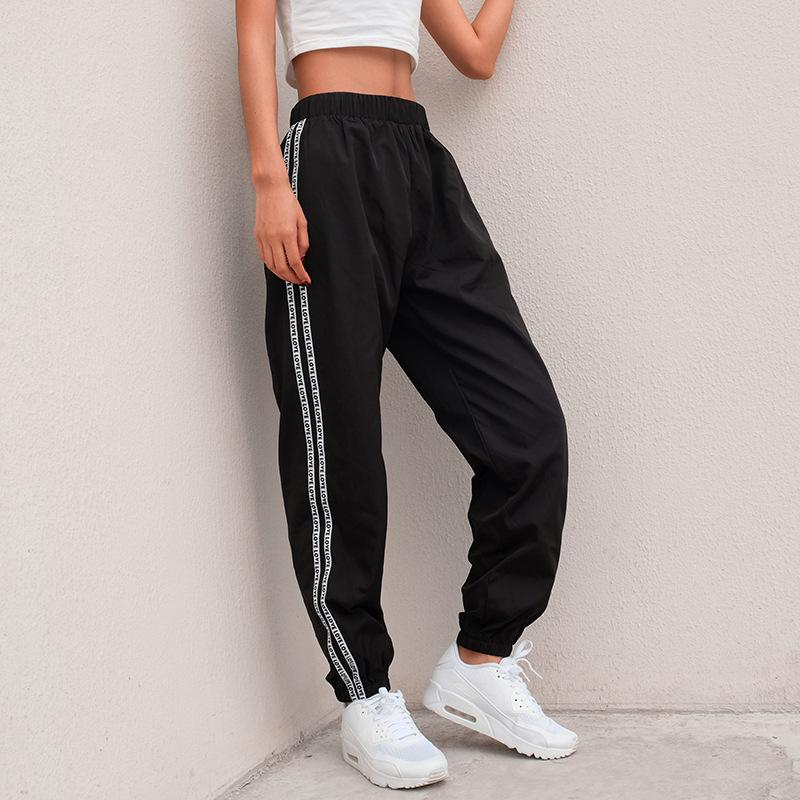 2018 Women's Loose High Waist Splice pants