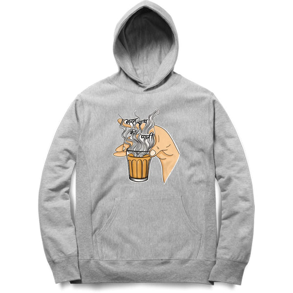 Garam Chai ki Pyaalli Hoodie for Men and Women - SuprCrowd
