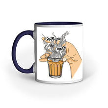 Load image into Gallery viewer, GARAM CHAI KI PYALI MUG from Suprcrowd - SuprCrowd