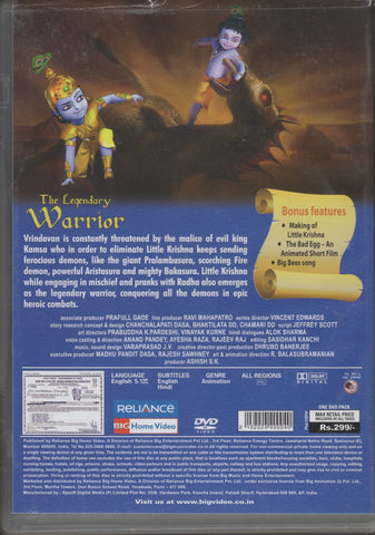 Little Krishna - The Legendary Warrior DVD Very Good Condition