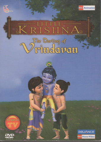 Little Krishna - The Darling Of Vrindavan DVD NEW
