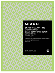 Enjoy Vital-Up Time Calming Mask