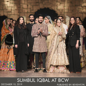 SUMBUL IQBAL AT BCW