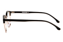 Load image into Gallery viewer, Men's Half Frames Anti blue lens Light Reading Glasses- T6595