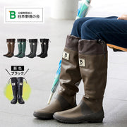 Wild Bird Society of Japan Unisex Rain Boots