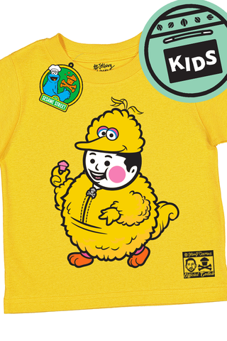 KIDS Big Kid Big Bird