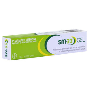 SM-33 Gel 10g Tube (Limit of ONE Per Order)