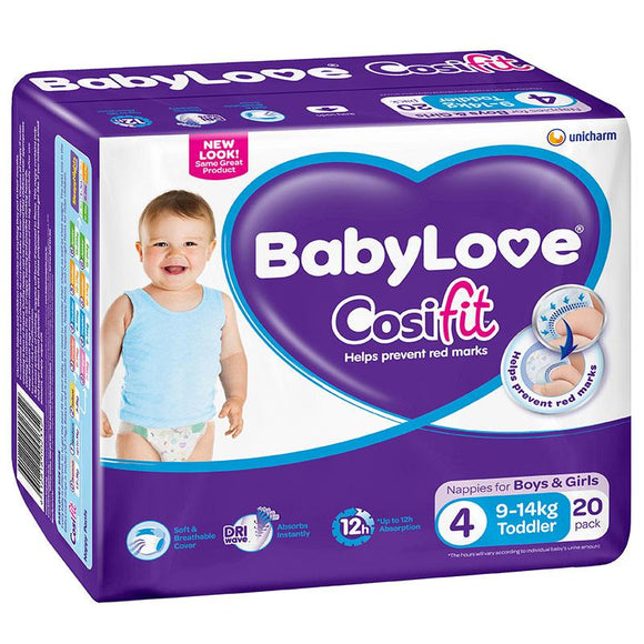 BabyLove Nappy Pants Junior 20