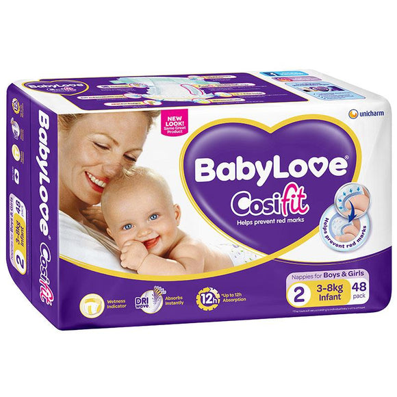 BabyLove Bulk Nappies Infant 48 Pack
