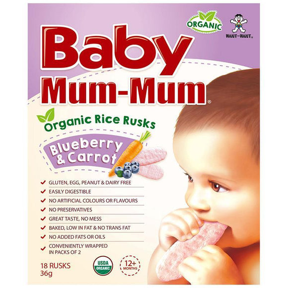 Baby Mum-Mum Rice Rusks Blueberry & Carrot Flavour 36g
