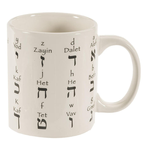 Hebrew Alphabet Coffee Mug - Holy Land Gifts
