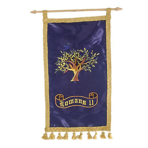 Blue Olive Tree/Romans 11 Banner Flag - Holy Land Gifts