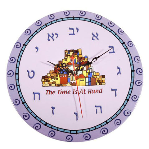 """The Time is at Hand"" Ceramic Clock - Holy Land Gifts"