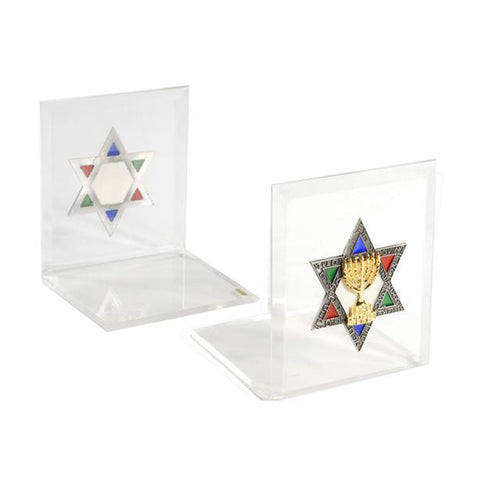 Bookends: Acrylic Star of David & Menorah - Holy Land Gifts