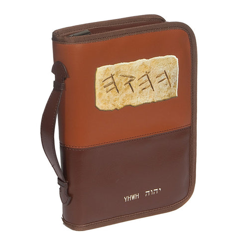 Bible Cover Name of God - Holy Land Gifts