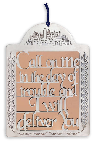 Psalm 50:15 Metal Cut-Out Wall Hanging