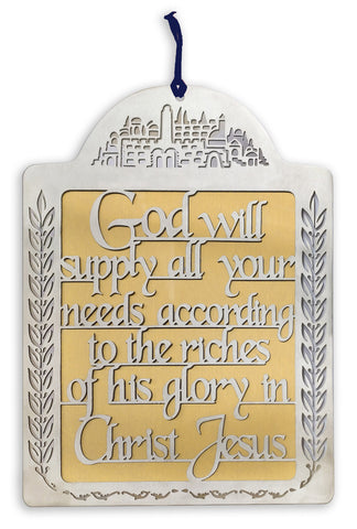 Philippians 4:19 Metal Cut-Out Wall Hanging