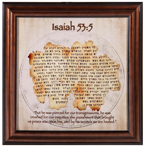 Isaiah 53:5 Framed Parchment