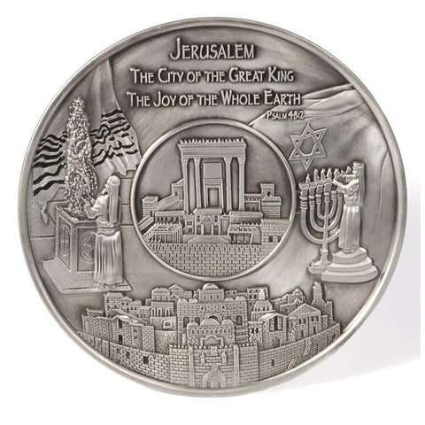 Pewter Plate Temple Ceremonies - Holy Land Gifts