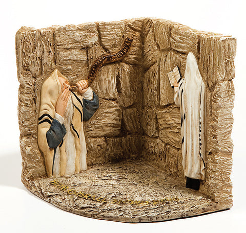 Jerusalem Bookend - Holy Land Gifts