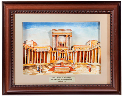 Holy Temple 3D Wall Hanging - Holy Land Gifts