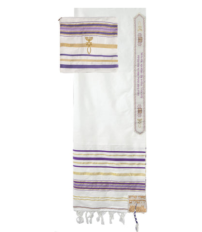 Purple Prayer Shawl & Bag