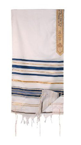 Blue and Gold T'fillah Wool Tallit - Holy Land Gifts