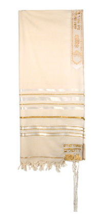 White and Gold T'fillah Wool Tallit