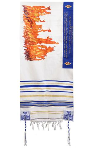 Flame of Pentecost Prayer Shawl - Holy Land Gifts