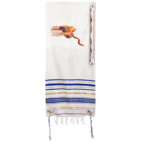 """Blow the Shofar"" Prayer Shawl - Holy Land Gifts"